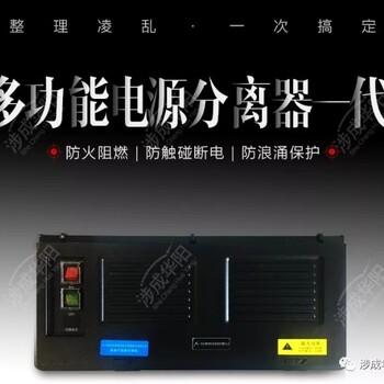 銀行柜下線路整理電源分理器電源集中盒