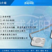 银行医院窗口柜台专用双向对讲机扩音器通话器