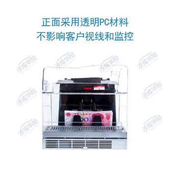 银行点钞机吸尘罩点钞机吸尘器涉成华阳