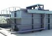 大安地埋式一體化生活污水處理設備加工定制