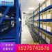 萊州貨架倉儲貨架辦公文教用品加工廠中型貨架