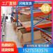 貨架制造廠/滑移式貨架用途/流利式貨架先出上海