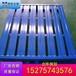 重型貨架托盤重型貨架廠家金屬托盤生產過程曲阜鐵棧板制造
