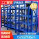 重型抽屜式模具貨架倉儲貨架圖江蘇貨架模具圖