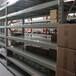 組合式貨架報價/東營倉儲貨架設備廠/庫房貨架