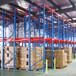 甘肅倉庫貨架庫位標識/大型倉庫重型貨架/橫梁重型貨架價格