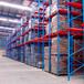 吉林板式倉庫貨架/倉庫組裝式貨架/橫梁式貨架倉庫