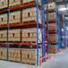 黑龍江倉儲貨架制造廠/貨架式倉庫貨架價格/品重型貨架
