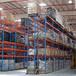 上海倉儲貨架制造廠/貨架廠倉儲貨架廠/倉儲層板貨架