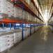 棗莊倉庫貨架價格/大型倉庫重型貨架/叉車貨架橫梁式