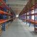 湖南5層倉庫貨架/供應庫房貨架/托盤貨架