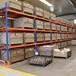 萊西倉庫貨架網/新型倉儲貨架/重型貨架橫梁式貨架