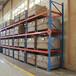 吉林倉儲貨架制造廠/貨架式倉儲/重型倉儲貨架公司