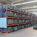 聊城倉儲貨架有限公司/貨架倉儲貨架廠/層貨架倉庫設計