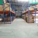 日照倉庫貨架企業/貨位式倉庫貨架/重型貨架生產商