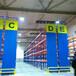 龍口倉庫貨架超市貨架/具倉儲貨架/倉儲貨架生產廠