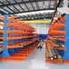 不規則貨物專用懸臂貨架生產廠/貨架供應商/甘肅倉儲貨架貨架價