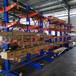 有懸臂式貨架/倉庫用重型貨架/上海倉儲貨架那有