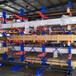 長物料專用倉儲懸臂式貨架/求購倉庫貨架/吉林倉庫貨架標準