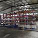 环型物料专用双悬臂货架报价/货架货架/福建仓储货架个品牌好
