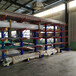 鋁型材專用重型懸臂貨架廠/物流倉儲貨架/吉林倉儲貨架專賣