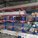 板材專用懸臂貨架材/庫房重型貨架/湖南倉儲貨架專賣