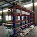 不规则货物专用悬臂货架便宜/公司仓储货架/福建仓储架货架