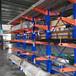 不規則貨物專用懸臂貨架示意圖/大型倉庫重型貨架/上海倉儲貨架