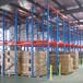 倉儲貨架的用途/海南重量型貫通式貨架/通廊式貨架量身定做