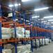 倉庫貨架重型/海南貫通式貨架特點/通廊式倉儲貨架定做