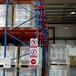 倉儲中型貨架公司/萊西貫通式貨架介紹/通廊式貨架的型號規格