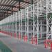 倉庫閣樓貨架/貨架倉庫貨架/吉林閣樓式鋼結構貨架