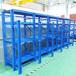抽屜式貨架廠商/倉庫密集架/上海模具重型貨架