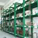 倉儲抽屜式貨架/倉儲貨架價位/上海模具貨架