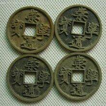 贵州贵阳古钱币免费鉴定交易
