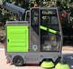 1900小型電動掃地車多功能掃地機