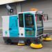 電動清掃車,電動環衛高壓清洗車