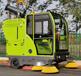 電動清掃車小型垃圾清掃車