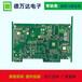 江蘇專業定做PCB電路板專業制造PCB電路板