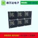 福建專業定制PCB電路板哪家比較好PCB電路板
