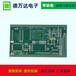 上海專業定做PCB電路板廠家PCB電路板