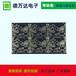上海專業定制PCB電路板專業生產PCB電路板