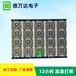 湖南專業定做PCB電路板加工定制線路板