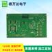 廣東專業定制PCB電路板加工廠家線路板