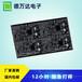 江蘇專業定制PCB電路板廠家報價PCB電路板