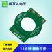 廣東專業定做PCB電路板生產廠家PCB電路板