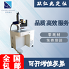 常州20W光纤激光打标打字机雕刻机五金塑胶电子元件激光镭雕镭射机