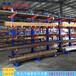 徐州板材懸臂貨架工業貨架定做貨架價格