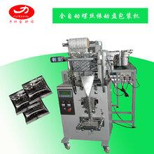 螺丝数数包装机双盘螺丝混合包装机五金紧固件零配件自动包装机图片