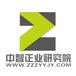 中國醫療廢棄物處理行業競爭格局及發展策略建議報告